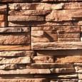 Che sia impiegata a cornice di un arredamento interno, a rivestimento del pavimento o a copertura delle pareti esterne, la biopietra è materiale innovativo e di forte impatto estetico in...
